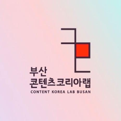 #콘텐츠디자인굿즈