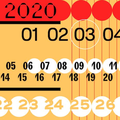2020 신년준비위원회